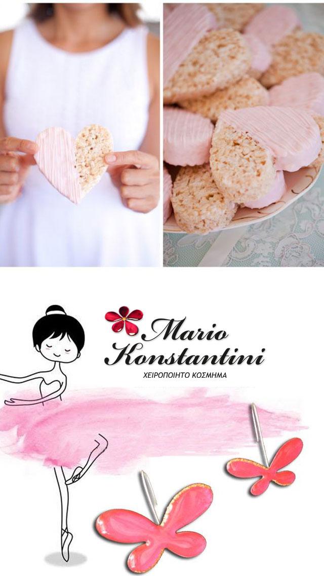 kardies-roz-petaloudes